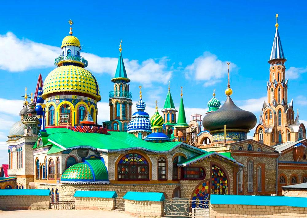 Необычный храм всех религий в казани в казани