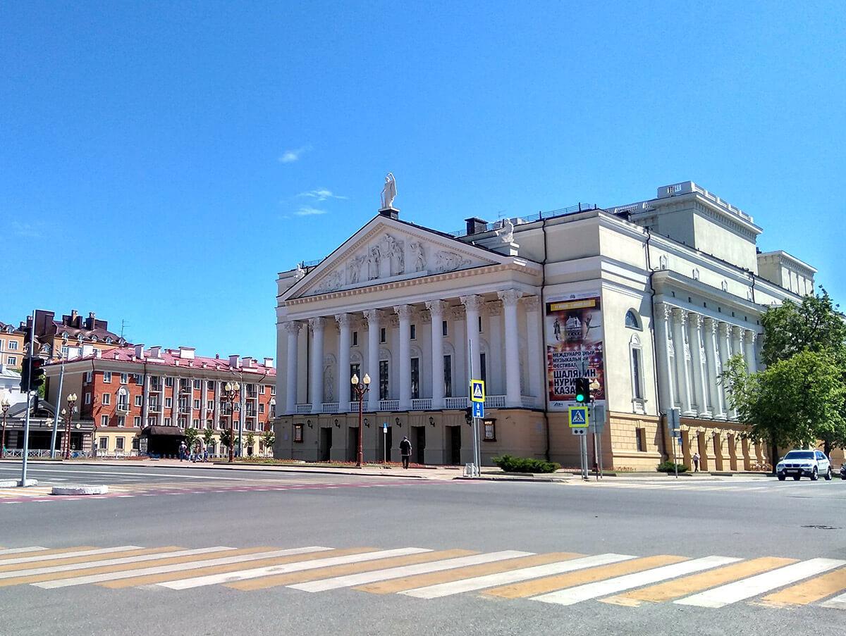 Театры Казани