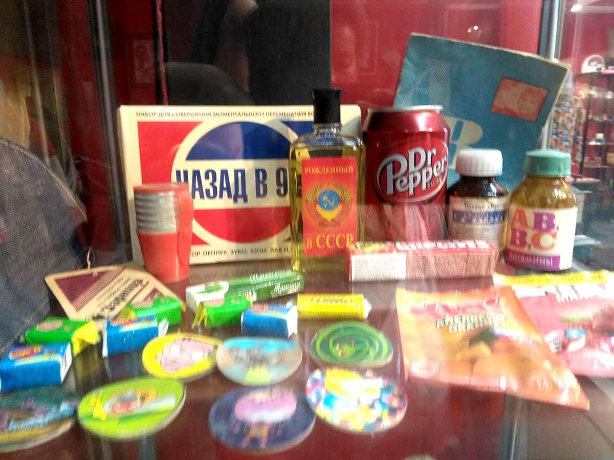 музей счастливого детства казань