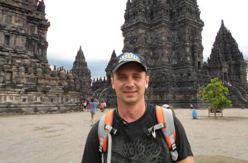 путешествие по индонезии