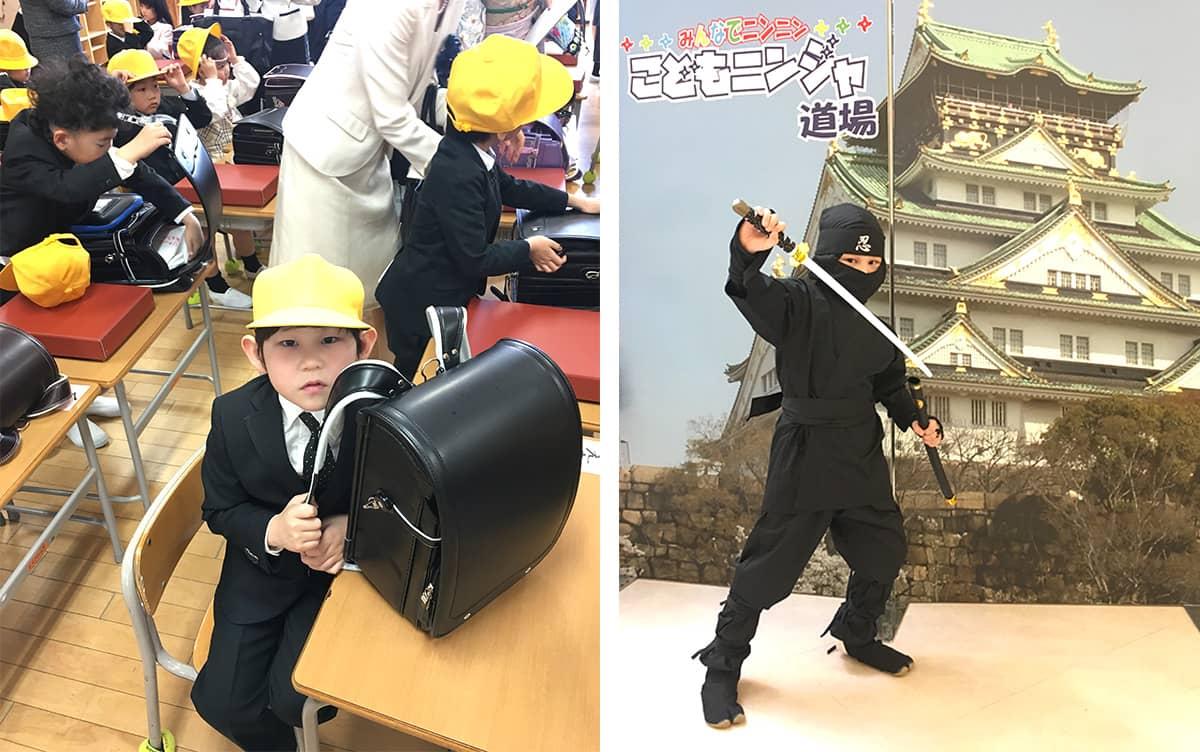 Про жизнь русских в Японии