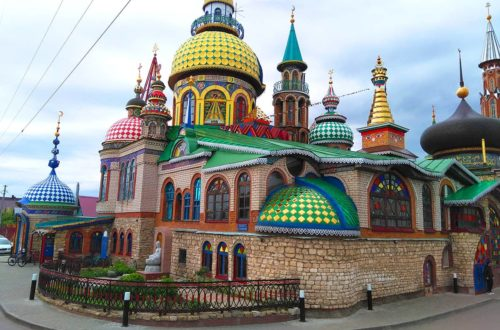 Неповторимый Храм всех религий в Казани