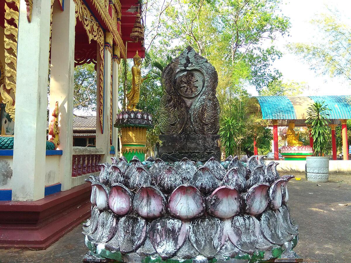 Wat Huai Tai