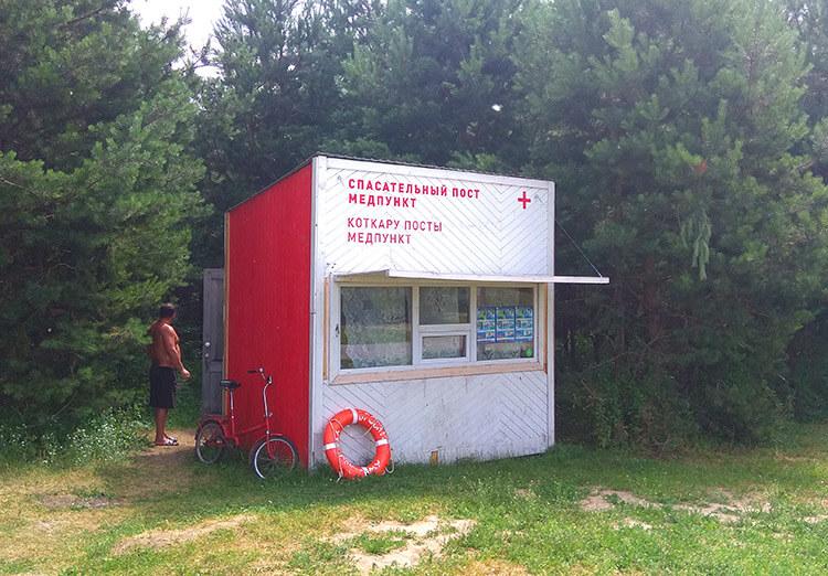 спасатели на озере лебяжье