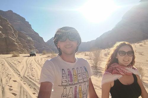 иордания путешествия